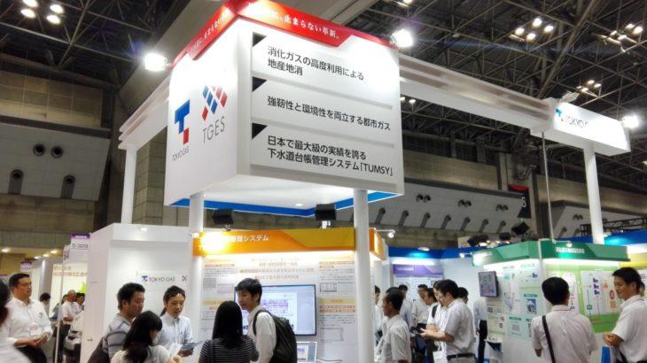 東京 ガス エンジニアリング ソリューションズ 東京ガスエンジニアリングソリューションズの「退職検討理由」