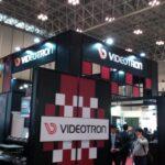 ビデオトロン株式会社