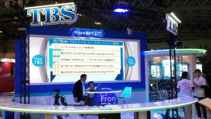 株式会社TBSテレビ