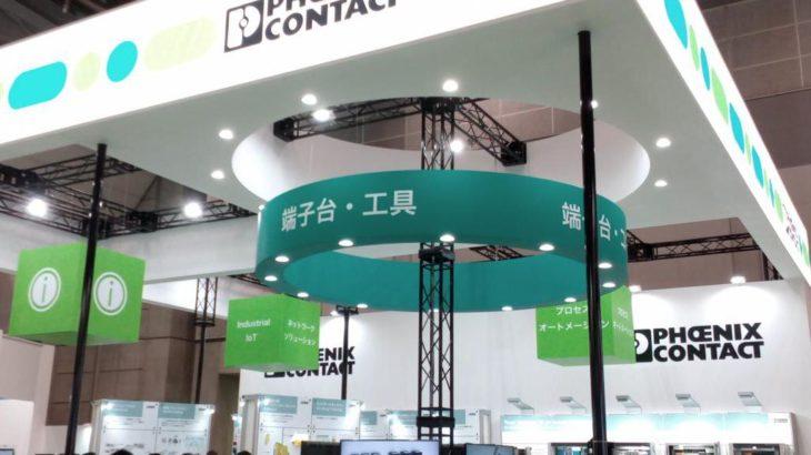 フエニックス・コンタクト 株式会社