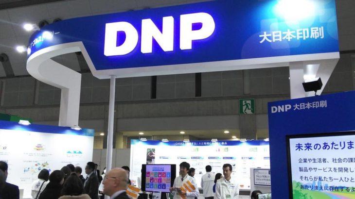 大日本印刷株式会社