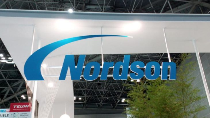 ノードソン株式会社