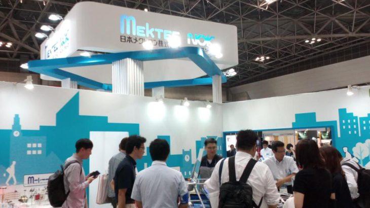 日本メクトロン株式会社
