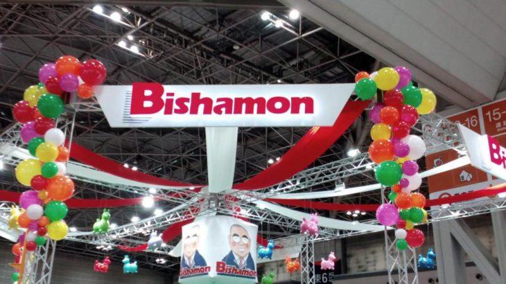 株式会社スギヤス/Bishamon