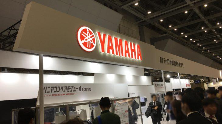 DSA Design Award - Yamaha Motor Design | ヤマハ発動機株式会社
