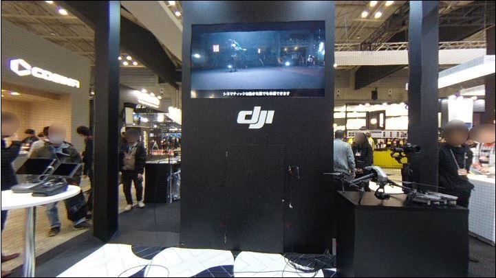 DJI JAPAN 株式会社【CP+2019】