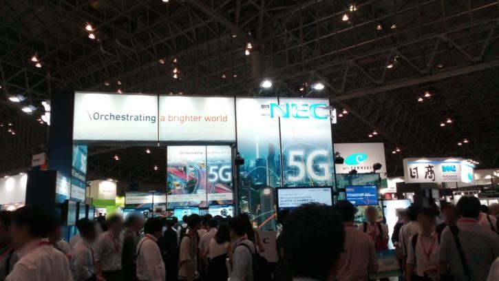 NEC(日本電気株式会社)
