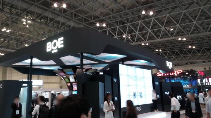 BOEジャパン株式会社
