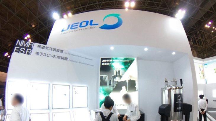 日本電子株式会社【JASIS 2019】