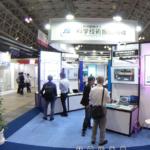 国立研究開発法人科学技術振興機構【JASIS 2019】