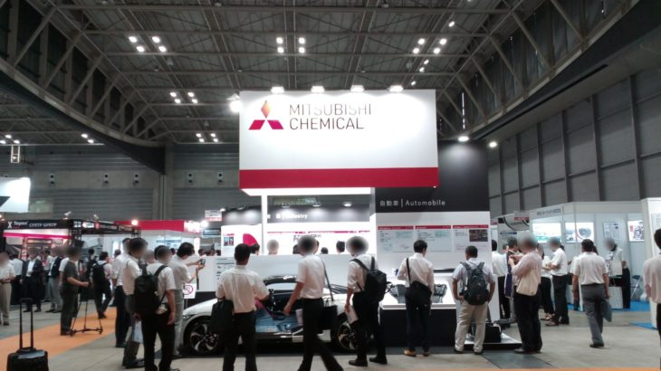 三菱ケミカル株式会社【SAMPE Japan 先端材料技術展2019】