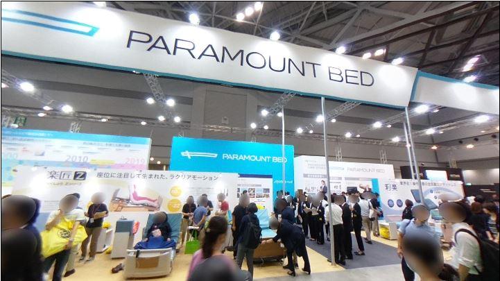 パラマウントベッド株式会社【国際福祉機器展 H.C.R2019】