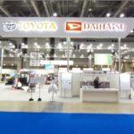 トヨタ自動車株式会社/ダイハツ工業株式会社【国際福祉機器展 H.C.R2019】