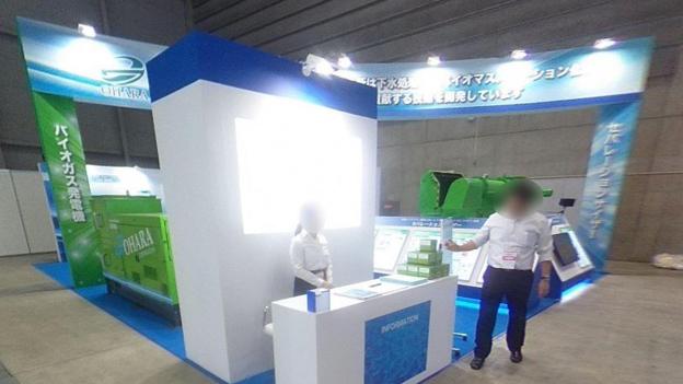 株式会社 大原鉄工所【下水道展'19横浜】