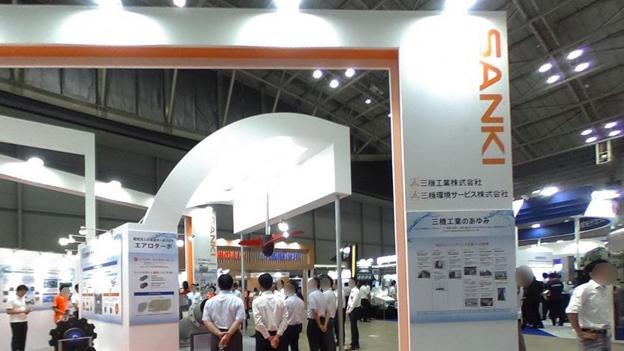 三機工業株式会社【下水道展'19横浜】