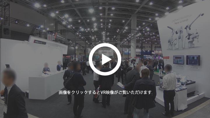 株式会社デンソーウェーブ【2019 国際ロボット展】