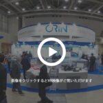 ORiN協議会【2019 国際ロボット展】