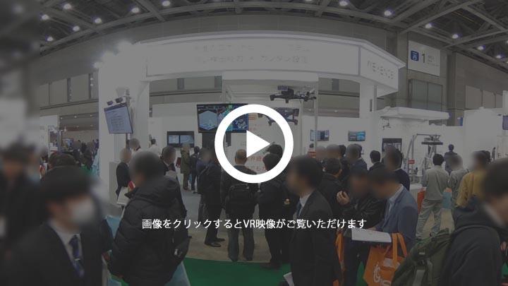 株式会社キーエンス【2019 国際ロボット展】