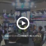 ジェービーエムエンジニアリング株式会社【2019 国際ロボット展】
