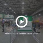 株式会社メイキコウ【2019 国際ロボット展】