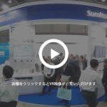 住友重機械工業株式会社【2019 国際ロボット展】