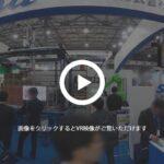 西部電機株式会社【2019 国際ロボット展】