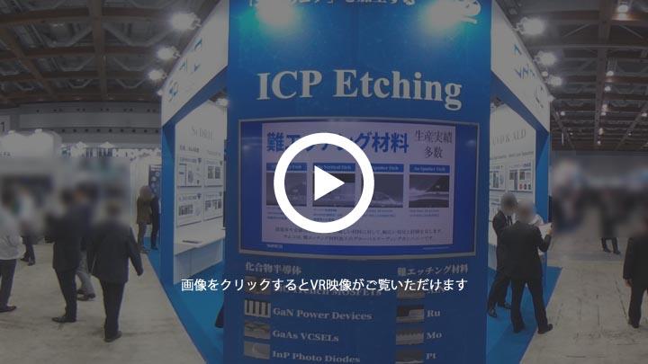 サムコ株式会社【SEIMCON Japan 2019】