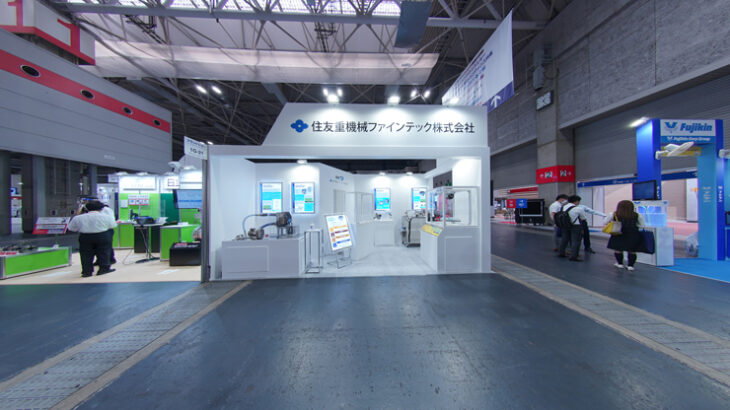 住友重機械ファインテック株式会社【メンテナンス・レジリエンスOSAKA2020】