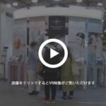株式会社SmartHR【総務・人事・経理Week 2020】