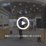株式会社NTTデータ【総務・人事・経理Week 2020】
