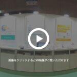 株式会社アックスコンサルティング【総務・人事・経理Week 2020】