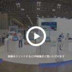 株式会社sansan【総務・人事・経理Week 2020】