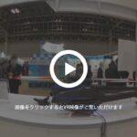 東京航空計器株式会社【2020Japan Drone】