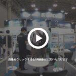 株式会社JDRONE【2020Japan Drone】
