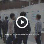 国立研究開発法人新エネルギー・産業技術総合開発機構(NEDO)【2020Japan Drone】