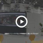 株式会社キンセイ産業【2021NEW環境展】
