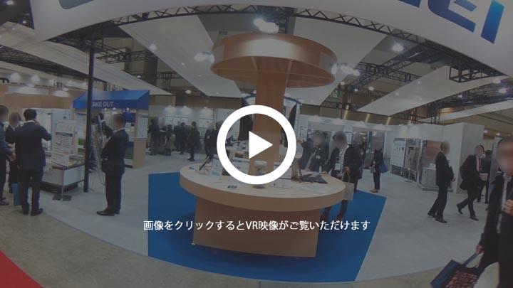フクシマガリレイ株式会社【2021HCJ】