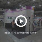 ジーコム株式会社【東京ケアウィーク'21】