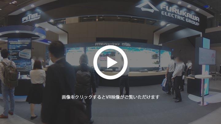 古河電気工業株式会社【2021_catv】